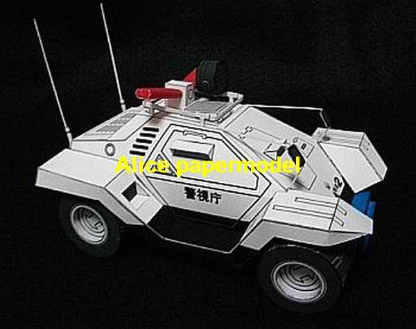 ultra man science fiction concept prototype police car spaceship cosmos Science fiction vehicle figher models
