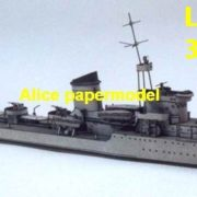1:400 1:280 1:200 1:144 1:100 WWII destoryer torpedo boat heavy cruiser submarine fleet battleship large scale size super big long missile frigate aircraft carrier military warship ship papercraft models model