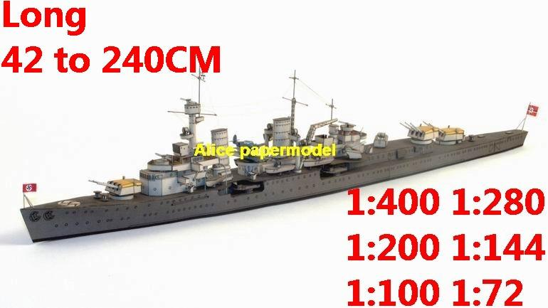 1:400 1:280 1:200 1:144 1:100 WWII German DKM heavy cruiser Konigsberg battleship submarine large scale size super big long missile frigate destoryer aircraft carrier military warship ship boat papercraft models model