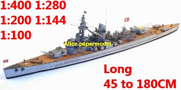 1:400 1:280 1:200 1:144 1:100 WWII German DKM heavy cruiser ADMIRAL Lutzow battleship submarine large scale size super big long missile frigate destoryer aircraft carrier military warship boat ship paper models model