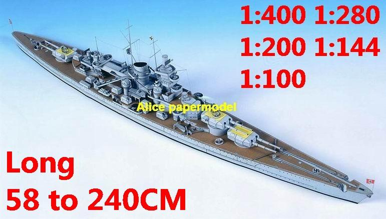 1:400 1:280 1:200 1:144 1:100 WWII German SMS Scharnhorst class Gneisenau battleship light cruiser heavy cruiser submarine destoryer large scale size super big long missile frigate aircraft carrier military warship boat ship model models