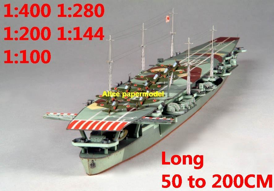 1:400 1:280 1:200 1:144 1:100 WWII Japanese Japan NAVY IJN Zuiho Escort aircraft carrier landing large scale size super big long submarine battleship missile frigate destoryer military warship ship paper model models