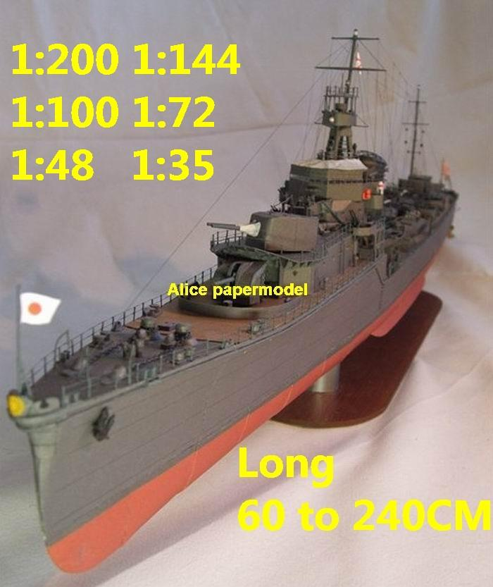 1:200 1:144 1:72 1:48 1:35 WWII Japan Japan IJN Yubari Heavy Cruiser battleship landing aircraft carrier large scale size super big long submarine missile frigate destoryer military warship ship paper model models