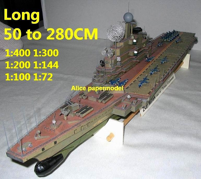 Russia Soviet Union Minsk aircraft carrier German landing ship craft large scale size super big long submarine battleship Modern Guided missile frigate destoryer passenger liner Ship Ferry tugboat military warship ship paper models