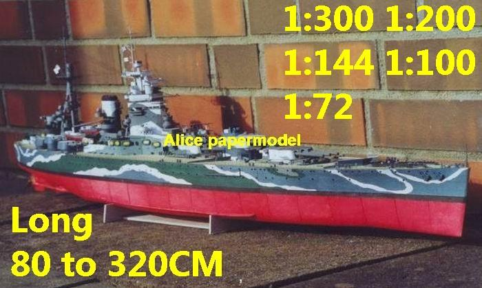 1:300 1:200 1:144 1:100 1:72 WWI UK HMS Rodney battleship Cruiser landing aircraft carrier large scale size super big long submarine missile frigate destoryer military warship ship model models