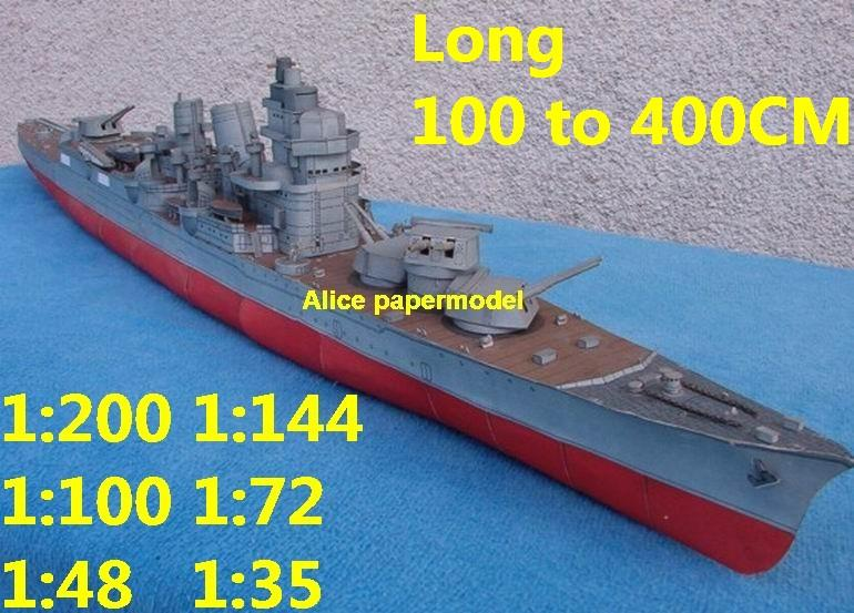 1:200 1:144 1:100 1:72 1:48 WWII Japan Japan IJN Nachi Heavy Cruiser battleship landing aircraft carrier large scale size super big long submarine missile frigate destoryer military warship ship paper model models