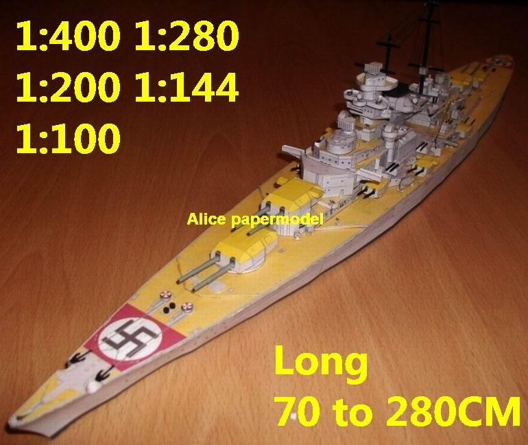 1:400 1:280 1:200 1:144 1:100 WWII US BB-55 USS North Carolina battleship  submarine large scale size super big long missile frigate destoryer  aircraft
