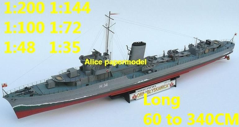 WWII destoryer landing craft large scale size super big long battleship submarine Modern Guided missile frigate aircraft carrier passenger liner Ship Ferry tugboat military warship ship paper models