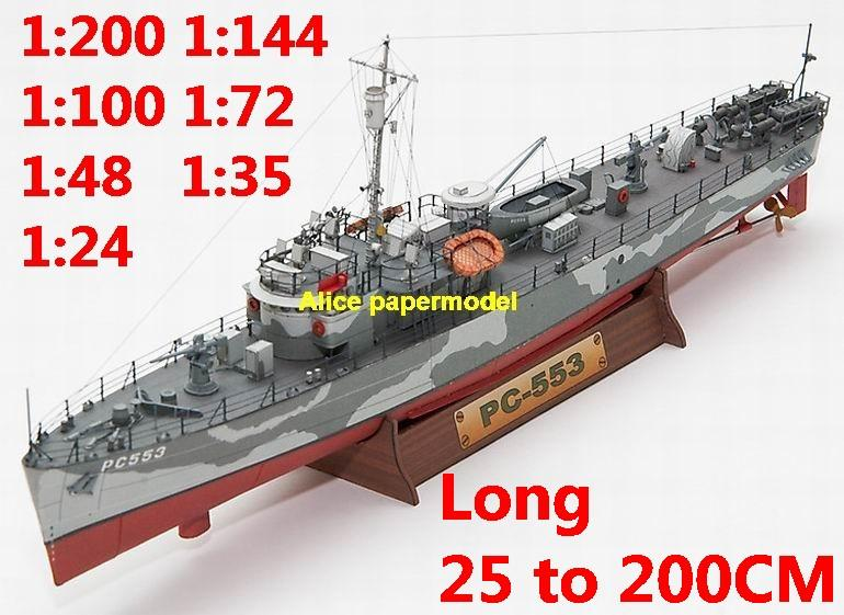 WWII US patrol boat Anti submarine Hunting landing craft large scale size super big long battleship Modern Guided missile frigate destoryer aircraft carrier passenger liner Ship Ferry tugboat military warship ship paper models