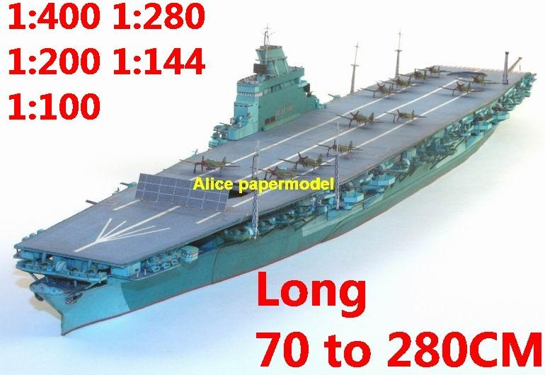 1:400 1:280 1:200 1:144 1:100 WWII Japan Japanese IJN Shinano aircraft carrier landing ship large scale size super big long submarine battleship Modern Guided missile frigate destoryer passenger liner military warship ship paper models model