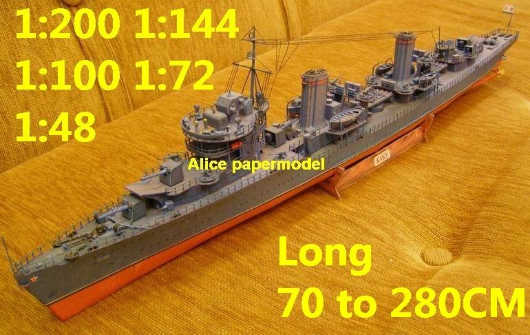 WWII UUSR Russia baku destoryer battleship Heavy Cruiser landing craft aircraft carrier large scale size super big long submarine Modern Guided missile frigate passenger liner tugboat military warship ship paper models