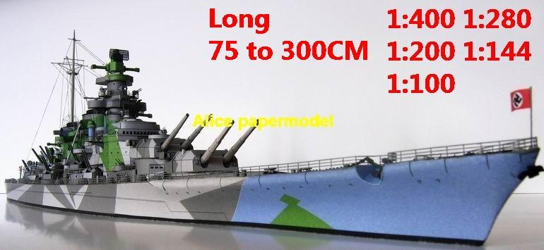 1:400 1:280 1:200 1:144 1:100 WWII German DKM H39 bismarck Grosdeutschland super battleship heavy cruiser submarine large scale size super big long missile frigate destoryer aircraft carrier military warship ship boat papercraft model models