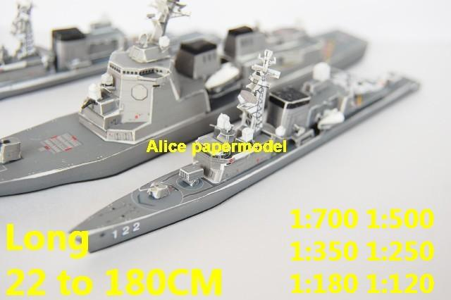 1:700 1:500 1:350 1:250 modern missile frigate destoryer Torpedo submarine large scale size super big long battleship aircraft carrier military warship ship boat papercraft model models