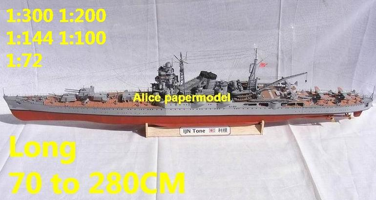 1:300 1:200 1:144 1:100 1:72 WWII Japan Japanese Heavy Cruiser IJN Tone battleship landing aircraft carrier large scale size super big long submarine missile frigate destoryer military warship ship paper model models