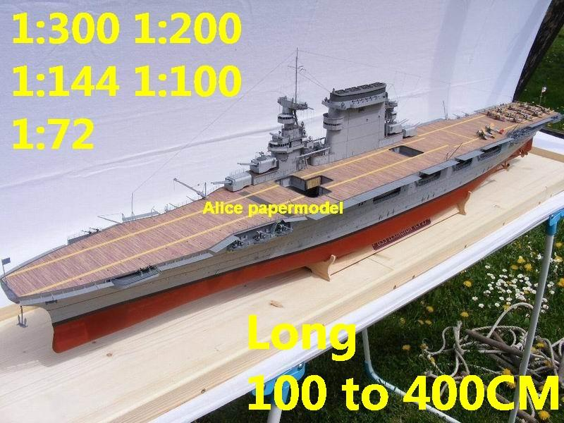 WWII US CV2 CV-2 USS USS Lexington aircraft carrier large scale size super big long landing ship submarine battleship Modern Guided missile frigate destoryer passenger liner military warship ship paper models