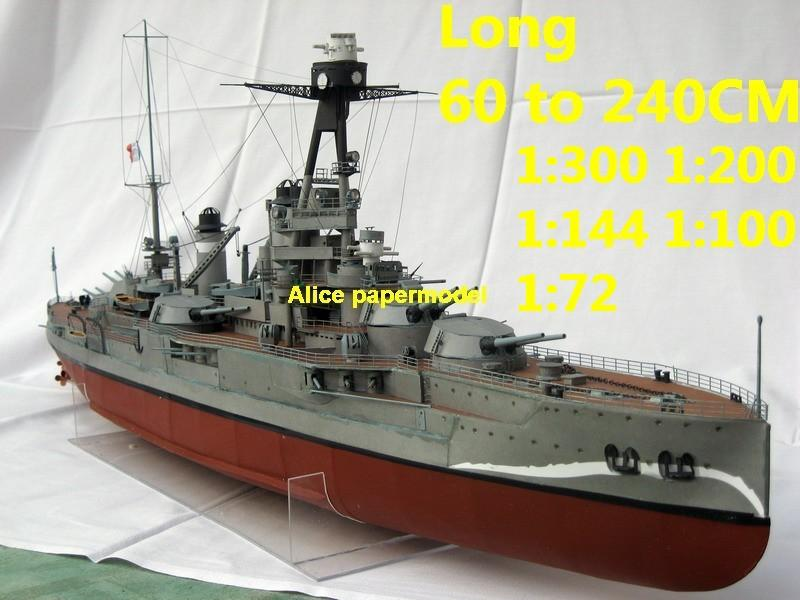 WWII France Colbert class Heavy Cruiser Paris battleship landing ship aircraft carrier craft large scale size super big long submarine Modern Guided missile frigate destoryer passenger liner Ferry tugboat military warship ship paper models