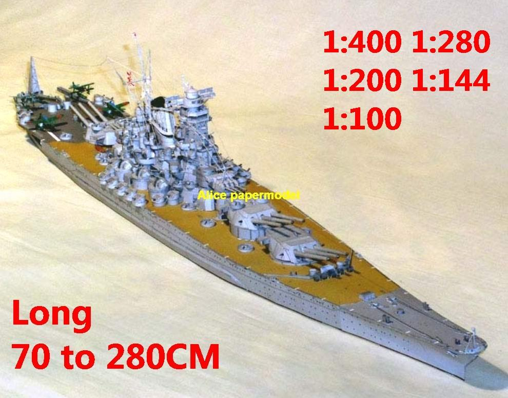 1:400 1:280 1:200 1:144 1:100 WWII Japanese Japan IJN Yamato class battleship submarine large scale size super big long missile frigate destoryer aircraft carrier military warship boat ship papercraft model models