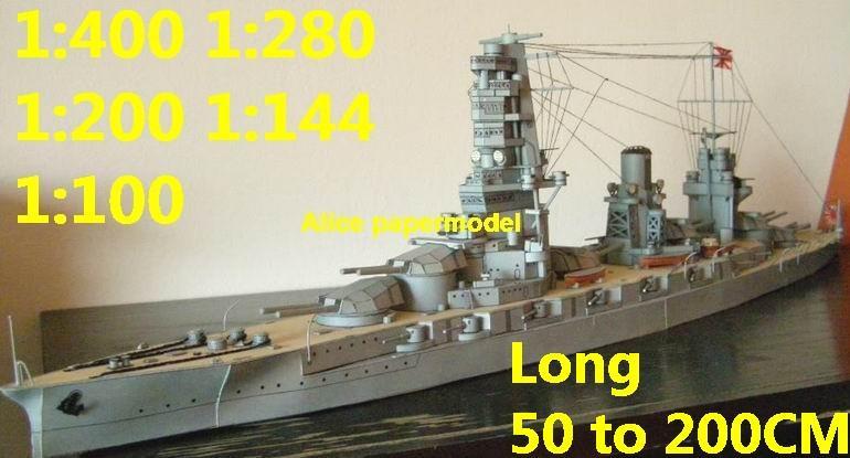 [Alice papermodel]1:400 1:280 1:200 1:144 1:100 scale WWII Japan Japanese  fuso class IJN Yamashiro battleship aircraft carrier landing craft large