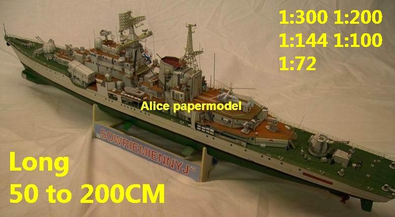 1:300 1:200 1:144 1:100 1:72 Russia missile cruiser aircraft carrier landing ship craft large scale size super big long submarine battleship frigate destoryer military warship ship paper model models