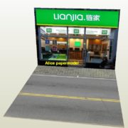 1:64 1:43 1:32 1:24 1:18 1:12 1:10 1:8 scale Real estate agency city shop street scene doll Military Soldiers house building underground garage parking car model scene background base platform models