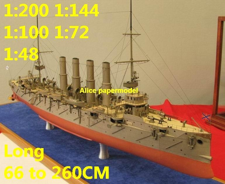 1:200 1:144 1:100 1:72 1:48 WWI Russia Varyag heavy Cruiser battleship aircraft carrier landing large scale size super big long submarine Guided missile frigate destoryer military warship ship paper models