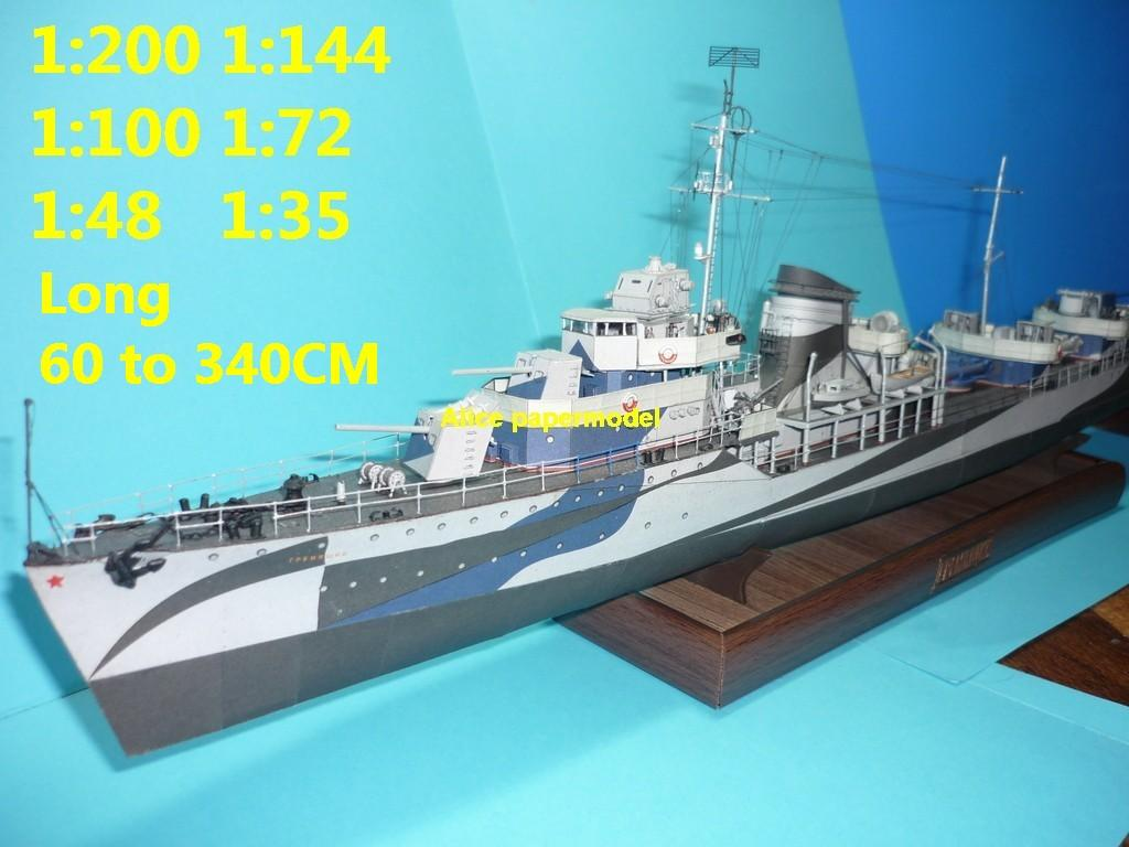 WWII UUSR Russia rattling destoryer battleship Cruiser landing craft aircraft carrier large scale size super big long submarine Modern Guided missile frigate passenger liner tugboat military warship ship paper models