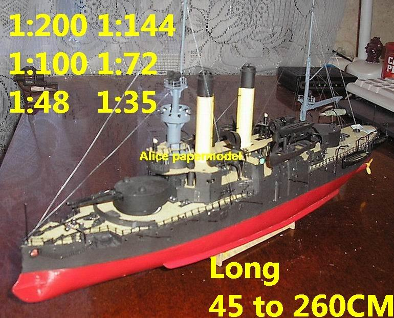 1:200 1:144 1:100 1:72 1:48 1:35 WWI Russia Apraksin Cruiser battleship aircraft carrier landing large scale size super big long submarine missile frigate destoryer military warship ship paper models