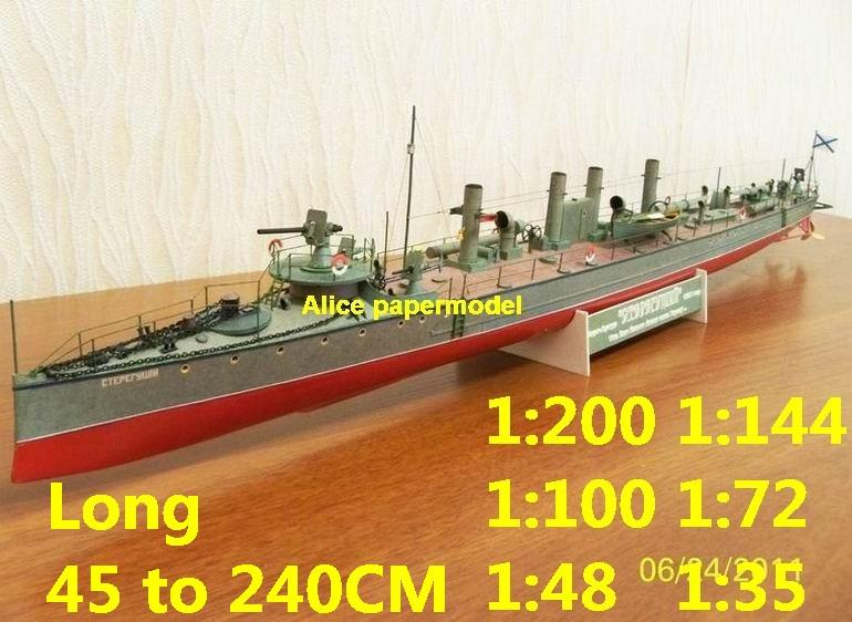 1:200 1:144 1:100 1:72 1:48 WWI Russia Torpedo boat Cruiser battleship landing aircraft carrier large scale size super big long submarine Modern Guided missile frigate destoryer passenger liner military warship ship paper models