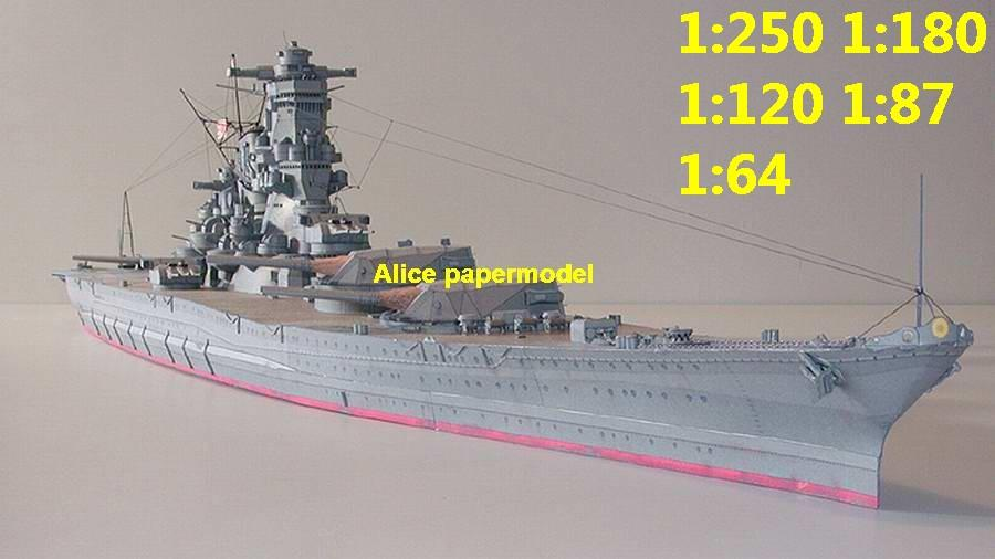 1:250 1:180 1:120 1:87 1:64 scale WWII Japan Japanese IJN yamato class battleship landing ship craft large scale size super big long submarine Modern Guided missile frigate destoryer aircraft carrier military warship ship paper model models