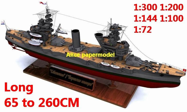 WWII Russia gangout class Paris Commune battleship Cruiser landing aircraft carrier large scale size super big long submarine Modern Guided missile frigate destoryer passenger liner military warship ship paper models