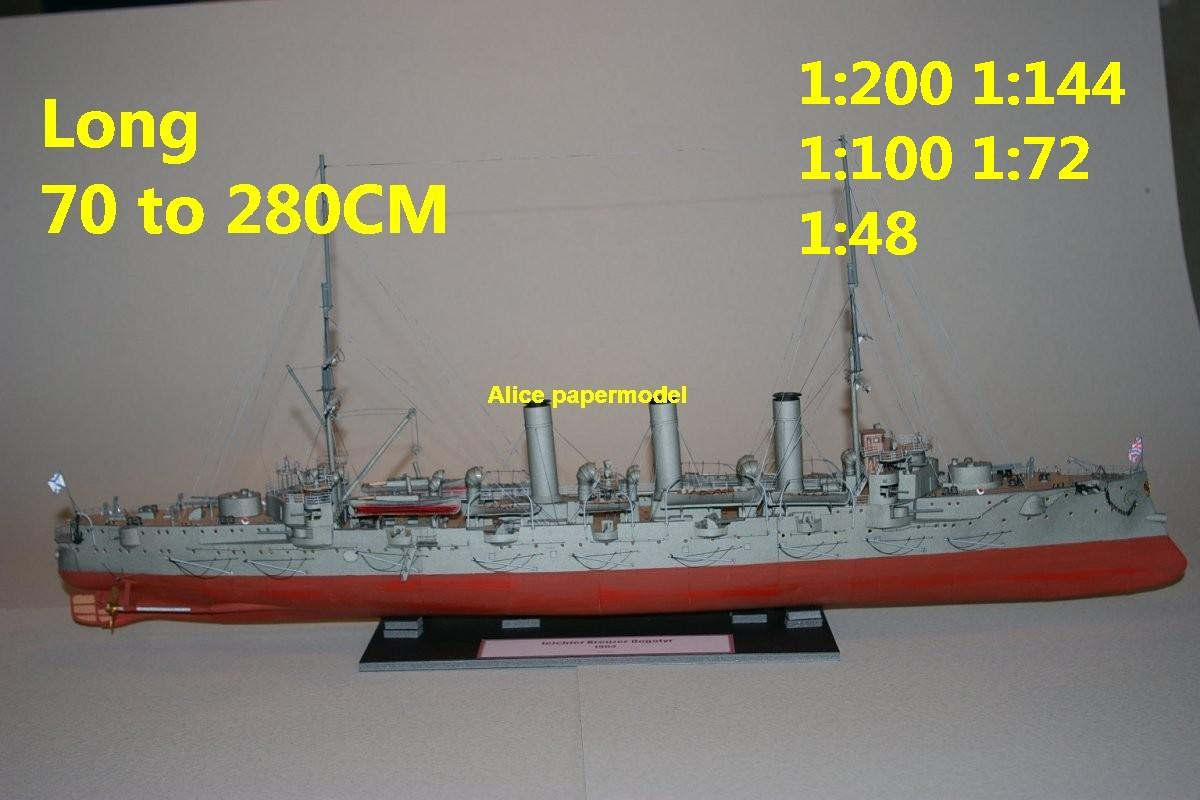 1:200 1:144 1:100 1:72 1:48 WWI Russia Bogatyr Ironclad battleship missile cruiser frigate destoryer aircraft carrier landing ship craft large scale size super big long submarine military warship papercraft model models
