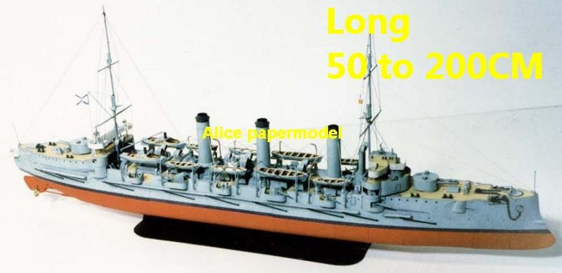 Russia Russian Cruiser Ochakov ironclad missile frigate destoryer Torpedo boat submarine battleship large scale size super big long aircraft carrier military warship ship papercraft models model