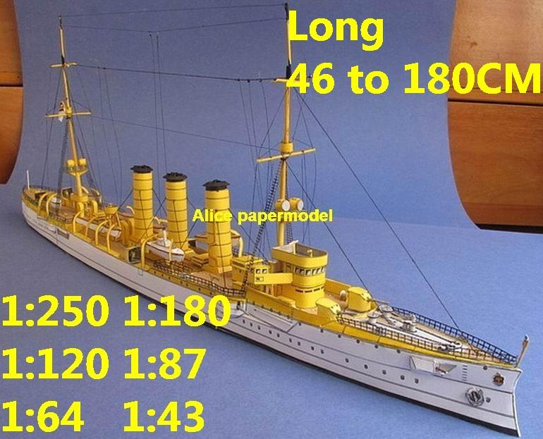 German SMS ENDEN ironclad missile frigate destoryer Torpedo boat submarine battleship large scale size super big long aircraft carrier military warship ship papercraft models model