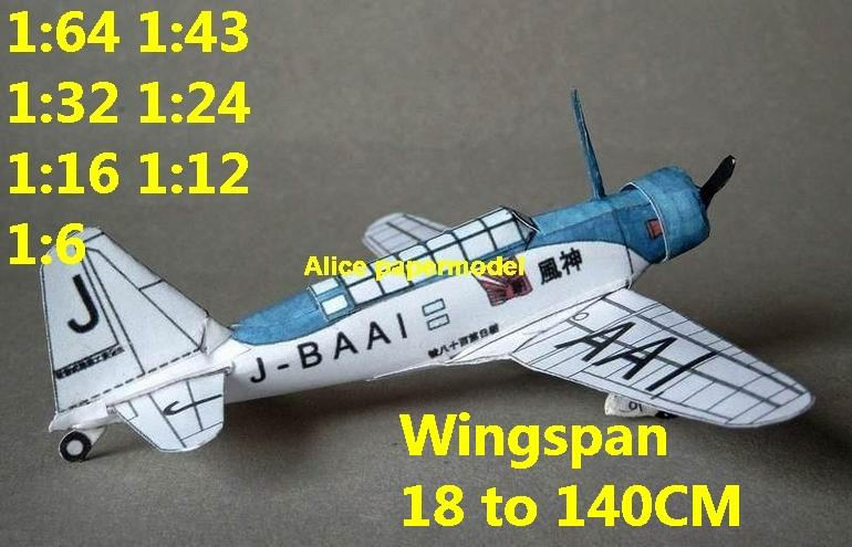 1:18 1:12 1:6 WWII Japan Japanese kamikaze zero fighter army military aircraft army large scale bomber plane models