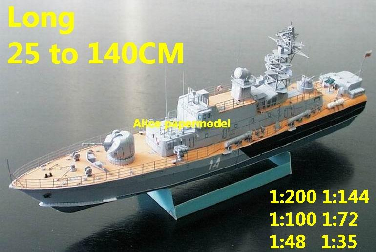 antisubmarine corvette Battleship battleship Ironclad missile cruiser frigate destoryer aircraft carrier landing ship large scale size super big long submarine military warship papercraft model models