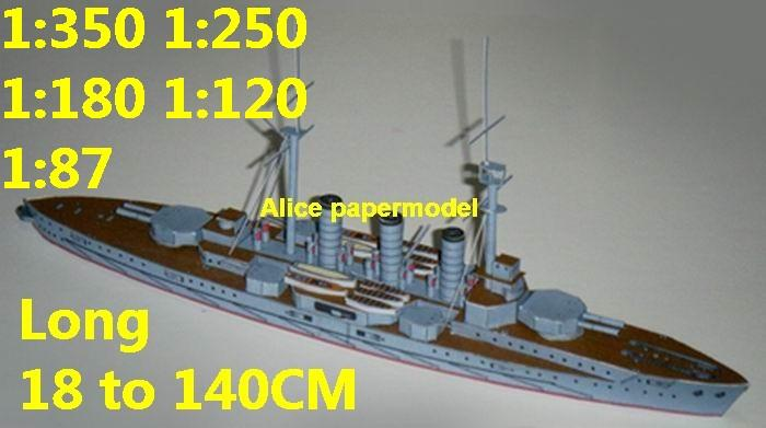 WWI ironclad Japan Japanese battlecruiser Kurama modern missile frigate destoryer Torpedo submarine large scale size super big long battleship aircraft carrier military warship ship boat papercraft model models