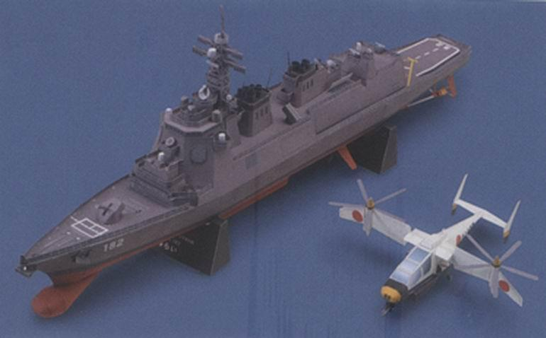 1:300 1:200 1:144 1:100 1:72 Japan Japanese kongo class missile cruiser frigate destoryer aircraft carrier landing ship craft large scale size super big long submarine battleship military warship ship papercraft model models