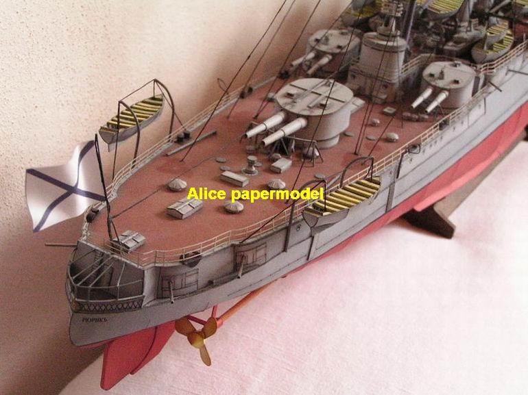 1:200 1:144 1:100 1:72 1:48 WWI Russia Russian cruiser Rurik II Ironclad battleship missile frigate cruiser destoryer aircraft carrier landing ship craft large scale size super big long submarine military warship papercraft model models