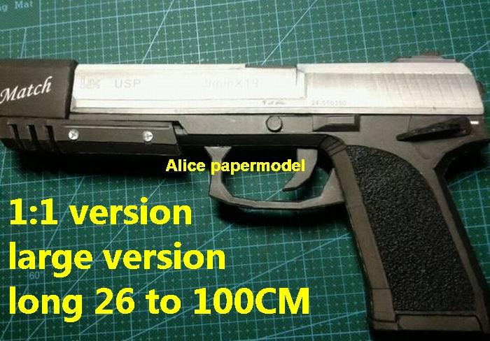 Germany German HK USP MK23 Tomb Raider lola pistol sniper rifle carbine revolver machine shotgun rocket Launcher toy gun weapon model models for sale