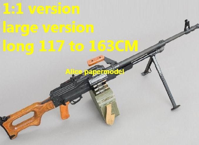 Russia PK machine gun sniper assault rifle weapon toygun rifles model models for sale