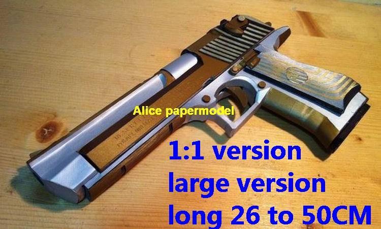 US IMI Desert Eagle Magnum pistol gun sniper rifle carbine revolver heavy machine shotgun rocket Launcher toy weapon models model for sale