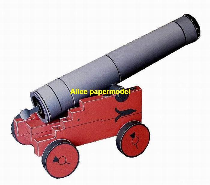 vintage canon machine gun Assault Rifle weapon toygun models