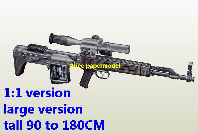 Russia SVU Sniper rifle Assault Rifle automatic rifles weapon toy gun models model for sale