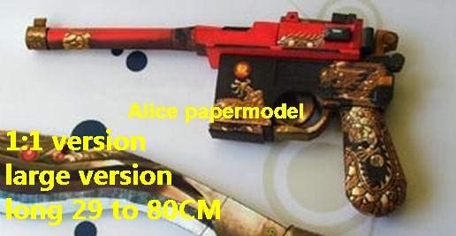 Battle Dragon King mauser C96 pistol sniper rifle carbine revolver machine shotgun rocket Launcher toy gun weapon models model for sale store shop