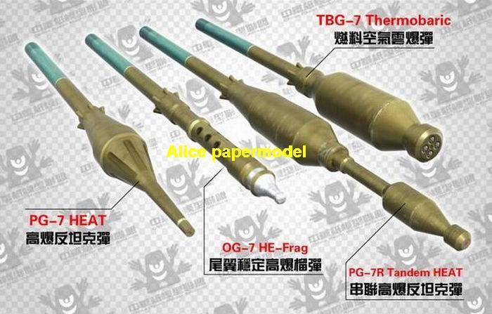 Russia RPG RPG-7 anti tank rocket Launcher sniper rifle carbine revolver machine shotgun toy gun weapon model models for sale