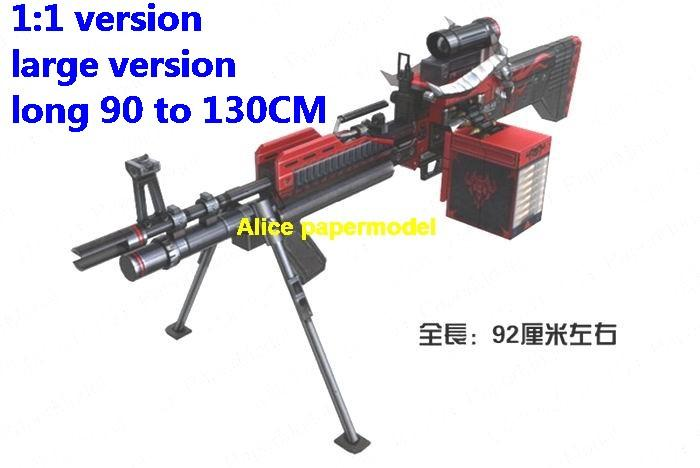 US Balrog Ⅶ machine pistol sniper rifle revolver shotgun rocket Launcher toy gun weapon models model for sale shop store