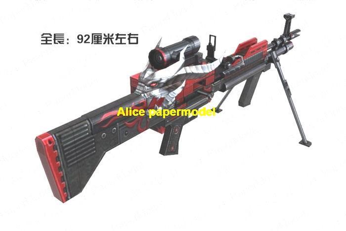 US Balrog Ⅶ machine pistol sniper rifle revolver shotgun rocket Launcher toy gun weapon models model for sale shop store