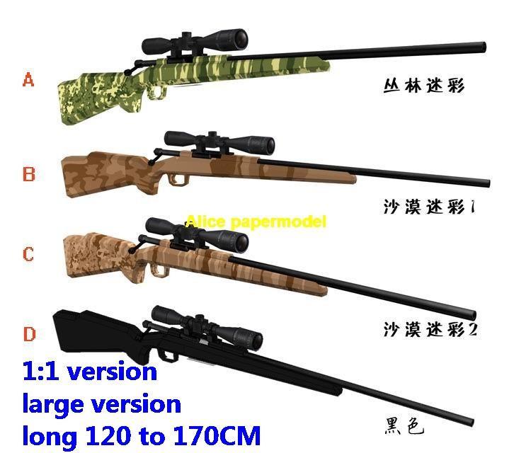 US Remington M700 M-700 sniper rifle pistol carbine revolver machine shotgun rocket Launcher toy gun weapon model models for sale
