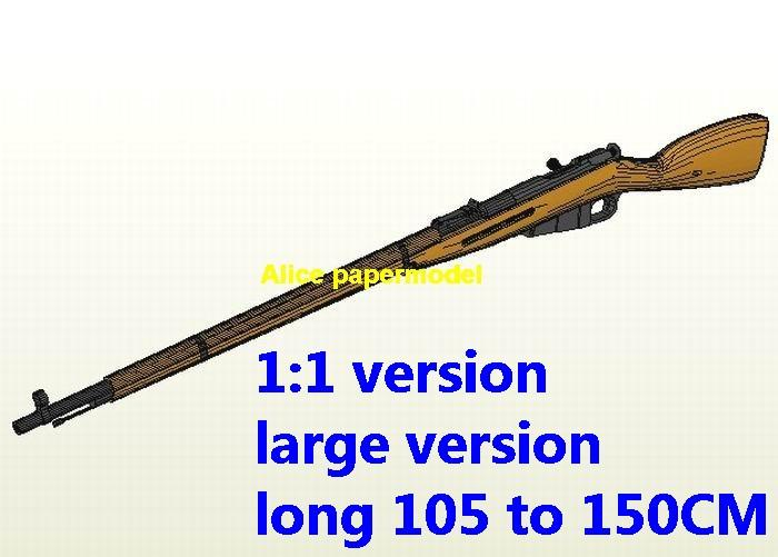 1:1 WWII Russia M381 Mosins Assault Sniper Rifle Revolver Pistol Submachine Shotgun toy gun weapon model models