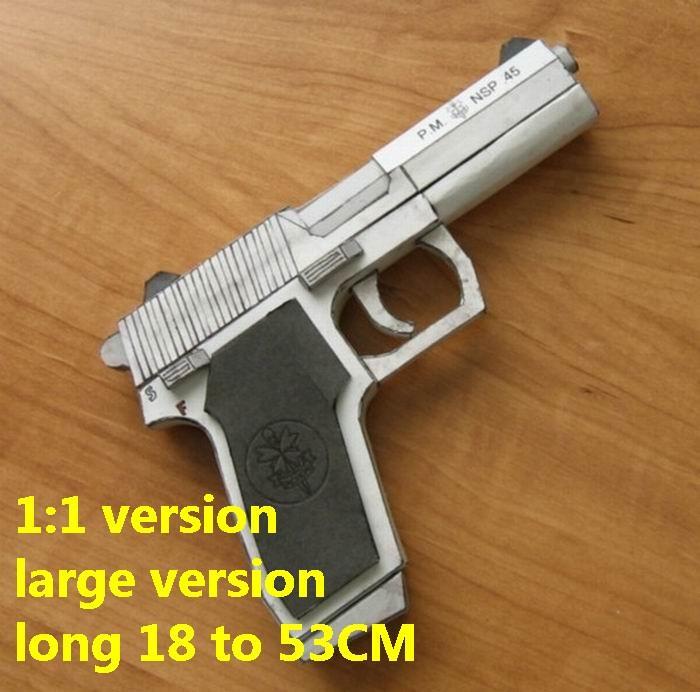 German HK USP NSP pistol Assault Rifle rifles submachine gun weapon toygun model models for sale